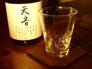 glass_murayama.jpg