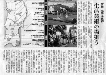 osakelive_article_asahi101207.jpg