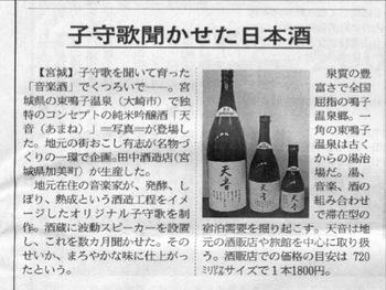 article_amane_s.jpg