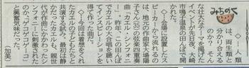 kaelu_article.jpg