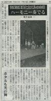 kaelu_article2.jpg