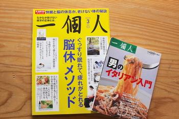 kojin_009のコピー.JPG